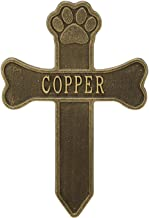 Whitehall Dog Paw and Bone Personalized Pet Memorial Cross Yard Sign - Custom Cast Aluminum Remembrance Lawn and Garden Stake, Grave Marker