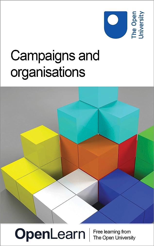 望遠鏡アストロラーベ見つけたCampaigns and organisations (English Edition)