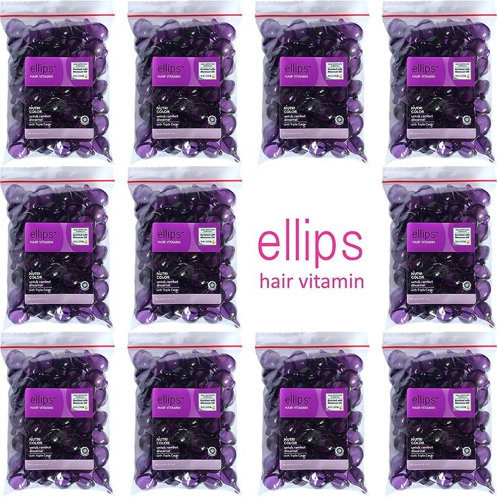 純正提唱するマーティンルーサーキングジュニアellips エリプス エリップス ヘアビタミン ヘアオイル 洗い流さないトリートメント 袋詰め 50粒入×11個セット パープル [海外直送品]