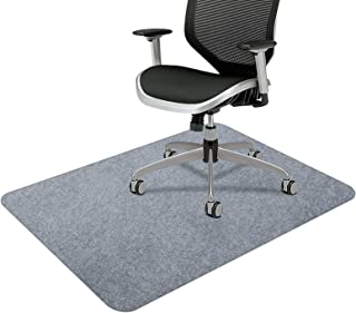 "Office Chair Mat, Upgraded Version - Office Desk Chair Mat for Hardwood Floors, 1/6"" Thick 55""x35"" Hard Floor Protector Ma..."