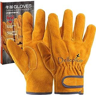 Dellepico 本牛革 耐熱グローブ 耐熱 手袋 耐火 防寒手袋 作業用手袋 BBQ バーベキュー 焚火 キャンプ グローブ アウトドア フリーサイズ