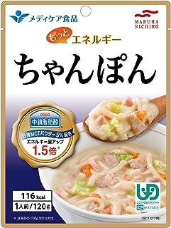 マルハニチロ メディケア食品 もっとエネルギー ちゃんぽん 120g×5個【区分2:歯ぐきでつぶせる】