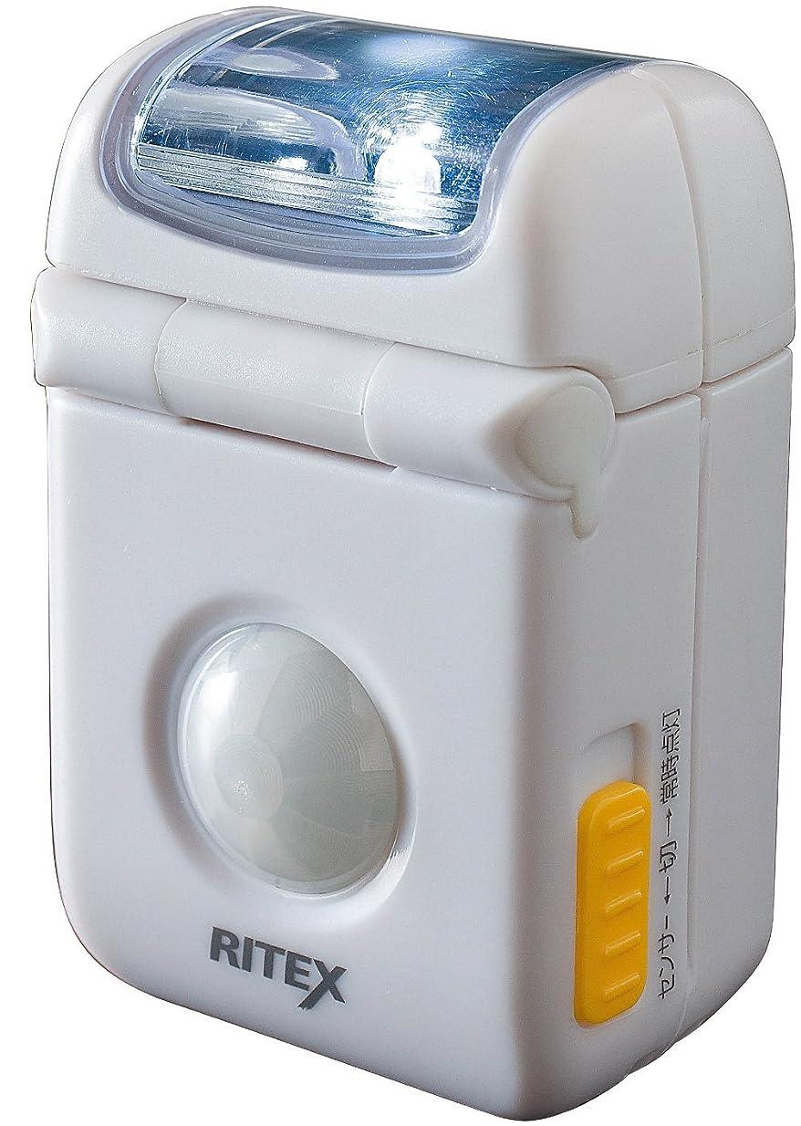 欲求不満生態学安全でないムサシ RITEX 乾電池式LEDマイクロセンサーライト 防雨型 ASL-010