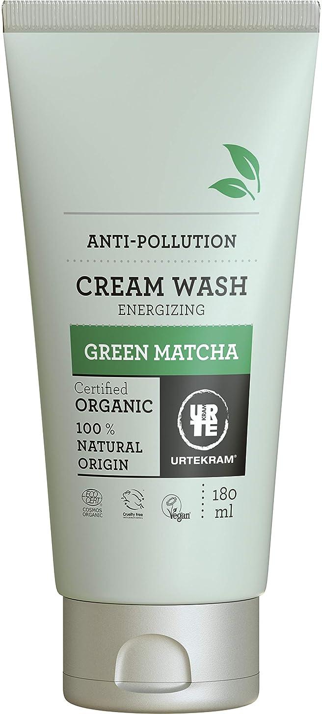 に夜明けまばたきウルテクラムグリーン抹茶クリームウォッシュオーガニック、通電、180 ml