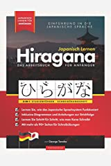 Japanisch Lernen für Anfänger – Das Hiragana Arbeitsbuch: Ein einfaches, Schritt für Schritt, Studienführer und Schreibübungsbuch: der beste Weg, um ... Alphabet zu lernen (mit Lernkarten-Seiten) Broché