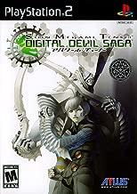 digital devil saga ps2