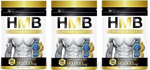 HMB POWER BOOST HMB サプリメント 360タブレット 1袋 90000mg (3) product image