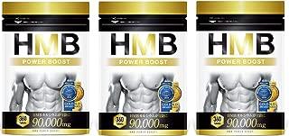 HMB POWER BOOST HMB サプリメント 360タブレット 1袋 90000mg (3)