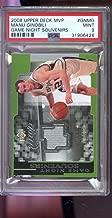 2008-09 Upper Deck MVP Game Night Souvenirs Manu Ginobili Game-Used Game-Worn Jersey NBA Graded Basketball Card MINT PSA 9