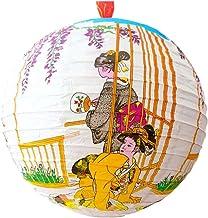 Decorative Japanese Style Lanterns Paper Antiquity Lantern,Restaurant,A4