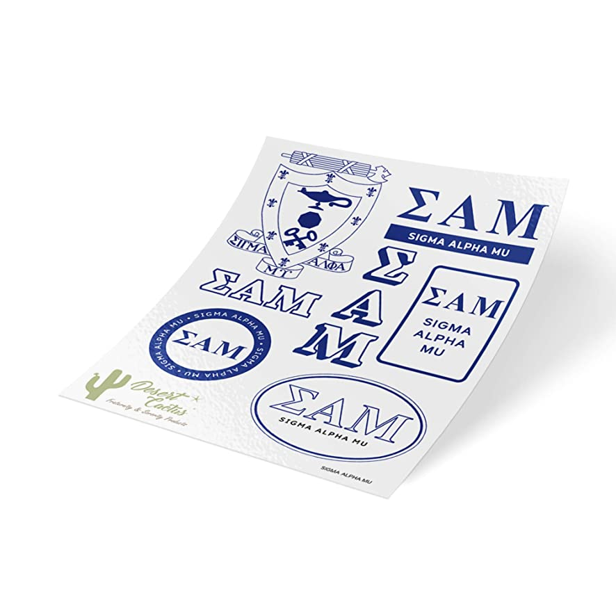Sigma Alpha Mu Standard Sticker Sheet Decal Laptop Water Bottle Car Sammy (Full Sheet - Standard)