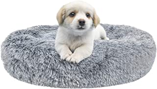 SHU UFANRO Dog Beds for Medium Small Dogs Round, Cat Cushion Bed, Pet Beds Cozy Fur Donut Cuddler Improved Sleep, Orthopedic Relief, Washable(Multiple Sizes)