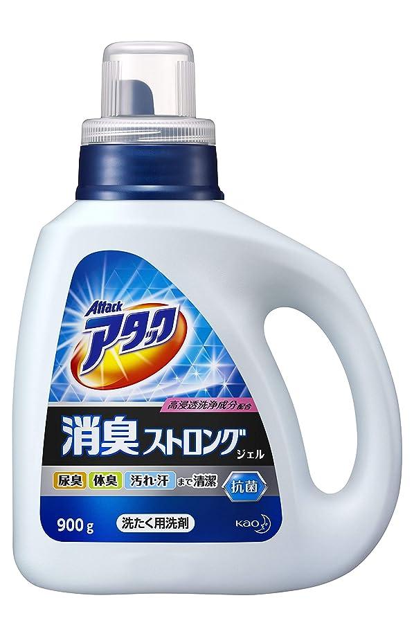 ゆでる細胞フィールドアタック 消臭ストロング ジェル 洗濯洗剤 液体 本体 900g