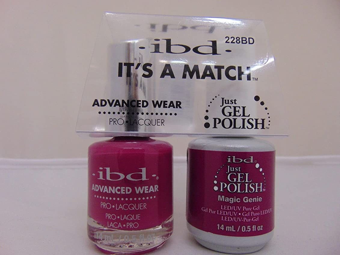 汚す学校スポークスマンibd - It's A Match -Duo Pack- Magic Genie - 14 mL / 0.5 oz Each