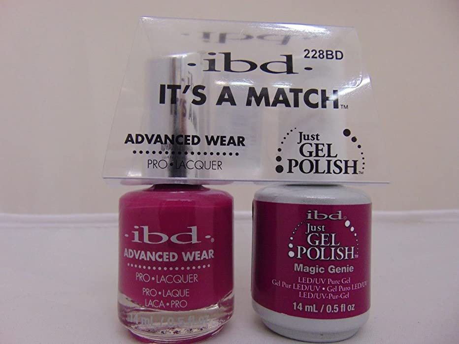 いつも割れ目順応性のあるibd - It's A Match -Duo Pack- Magic Genie - 14 mL / 0.5 oz Each