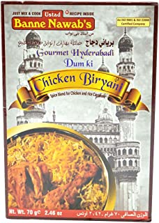 Best banne nawab chicken biryani masala Reviews