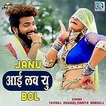 Best i love janu Reviews