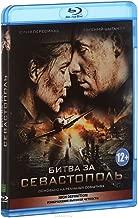 BLU RAY Battle for Sevastopol BITVA ZA SEVASTOPOL WORLD WAR II MOVIE BLU RAY WITH ENGLISH SUBTITLES