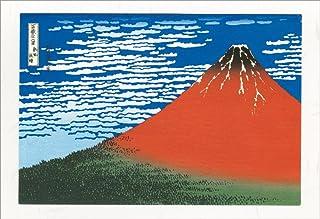 AAY23-1957 和風グリーティングカード/むねかた 「赤富士」 (中紙・封筒付) 台紙付