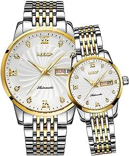 Aesop Men Women Couple Analog Japanese Automatic Self Winding Mechanical Day Date Wrist Watch Set with Steel Band Luminous Silver Gold White