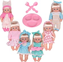 Young Buds Pack of 6 9-10-11 Inch Reborn Alive Baby Doll Baby Doll Clothes Tableware Plate Spoon Fork (Cutlery)