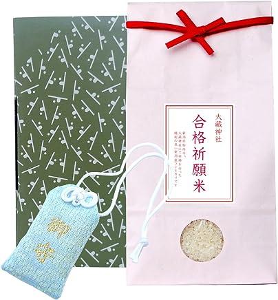 【合格祈願米(お守り付)】新潟コシヒカリ 白米 5kg ピンク袋(贈答箱入り)