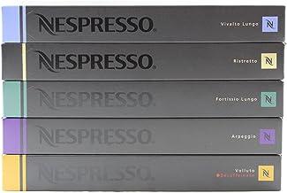 50 cápsulas Nespresso (10 x Vivalto Lungo, 10 x Ristretto, 10 x Fortissio Lungo, 10 x Arpeggio, 10 x Volluto Descafeinado)