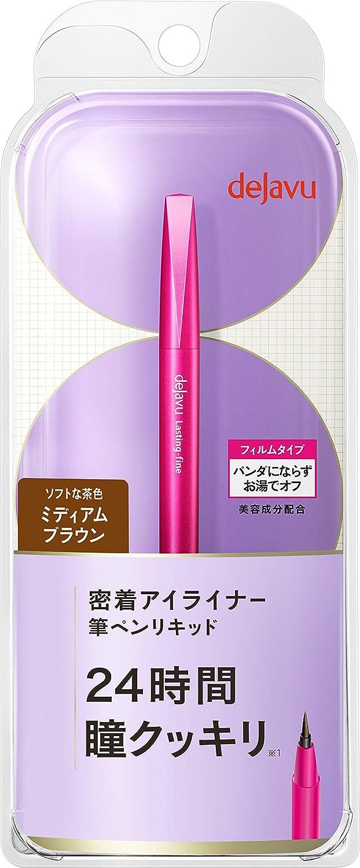 dejavu Lasting Fine Liquid Eyeliner Medium Brown Max 52% OFF Super special price E