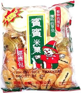 Rice Crackers Jumbo Pack (Biscuit De Riz) - 15.8oz (Pack of 1)