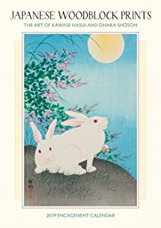 Japanese Woodblock Prints 2019 Engagement Calendar