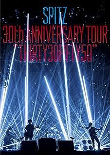SPITZ 30th ANNIVERSARY TOUR