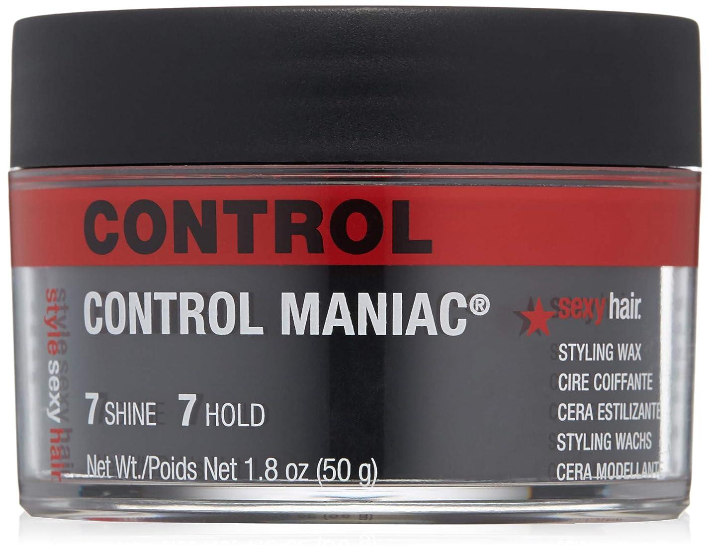命令的ストレスの多い報いるセクシーヘアコンセプト - スタイル ワックス コントロール マニアック スタイリング ワックス - 50g/1.8oz