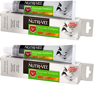 Enzymatic Toothpaste for Dogs Tartar Plaque Control Chicken Flavor Pack of 2