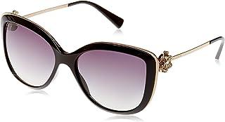 Bvlgari Sunglasses for Women, Grey, 6094B