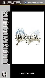 アルティメット ヒッツ ディシディア デュオデシム ファイナルファンタジー - PSP