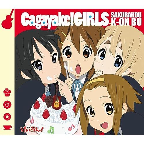 Cagayake!GIRLS (off vocal)
