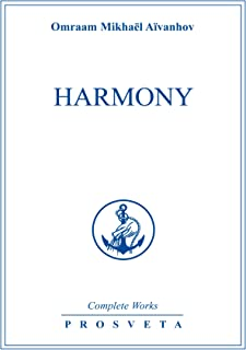 Harmony (Complete Works Book 6)