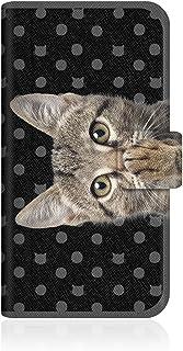 CaseMarket NYAGO apple iPhone 6 (4.7インチ) (iPhone6) 手帳型 オリジナルデザイン スリム ケース [ NYAGO ノート キュート 肉球をペロペロするにゃ~。 - ドット ブラック ]