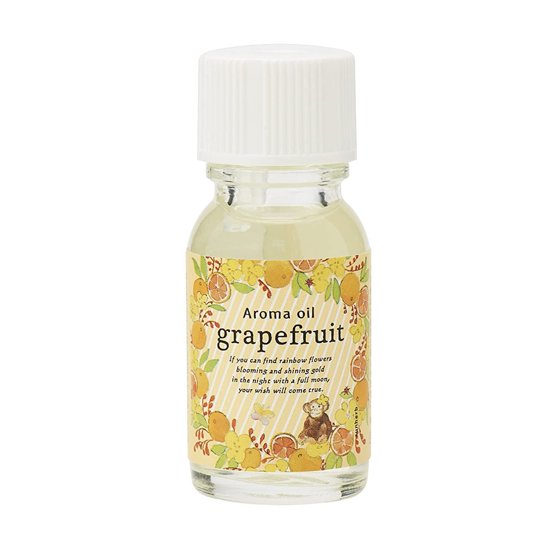 気がついてスペクトラムシェードサンハーブ アロマオイル グレープフルーツ 13ml(シャキっとまぶしい柑橘系の香り)