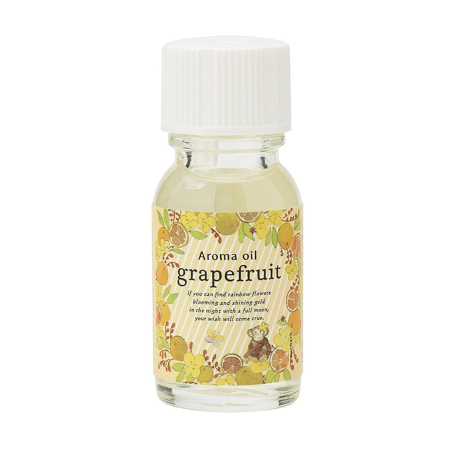 締め切り満足いわゆるサンハーブ アロマオイル グレープフルーツ 13ml(シャキっとまぶしい柑橘系の香り)