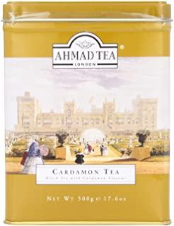 Ahmad Tea London Cardamom Tea - 500g Tin