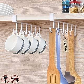 Best shelf cup rack Reviews
