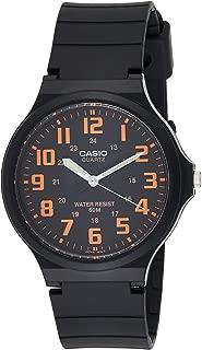 Casio Men's Dial Resin Band Watch - MW-240-4B