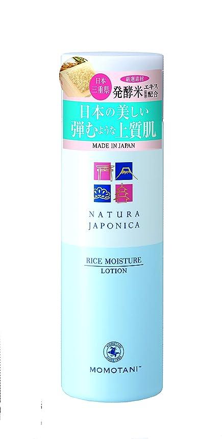 フィードオンマーキー航海Natura Japonica 発酵米保湿化粧水