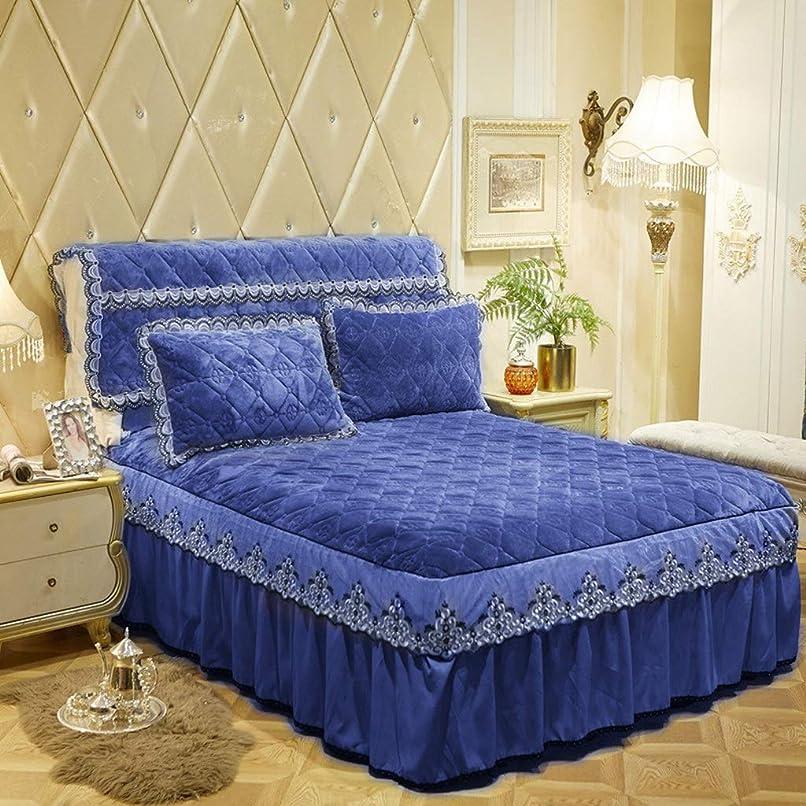 マディソン八百屋裁判官ショップの寝具は現代の防塵、ハイエンドのベルベットベッドスカートを合わせました (色 : 青, サイズ さいず : 150×200cm)