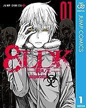 表紙: 8LDK―屍者ノ王― 1 (ジャンプコミックスDIGITAL)   ぱげらった