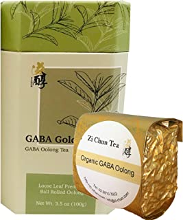 GABA Gold - Organic Oolong Super Tea, Loose Leaf Stress Relief Tea - A Calming and Relaxing Tea for Anxiety and Stress Rel...