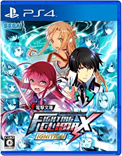 fighting climax ignition