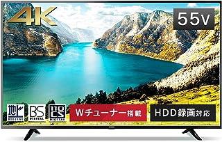アイリスオーヤマ 55型 4K対応 液晶 テレビ 55インチ ブラック 55UB10P