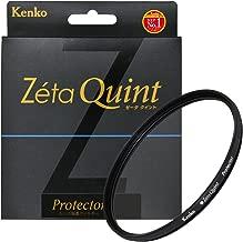 Best kenko zeta quint Reviews